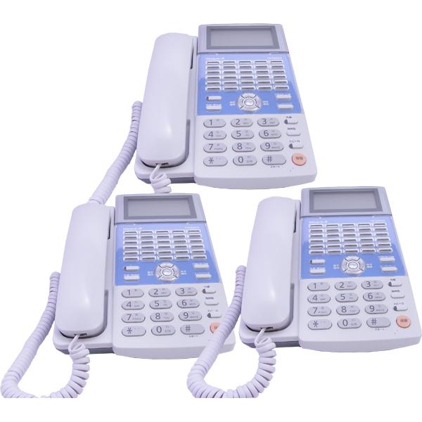 中古ビジネスフォン/3台セット/日立/ホワイト/950000/40IAシリーズ