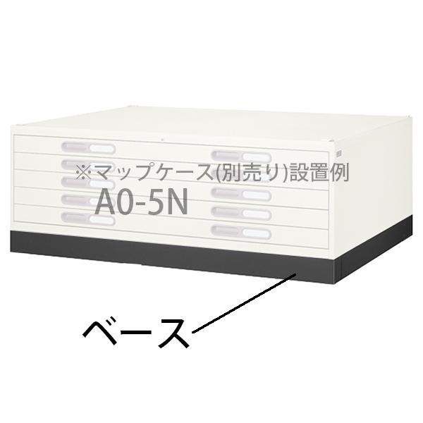 マップケースベースA0-B