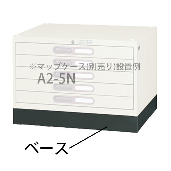マップケーススタンドA2-B