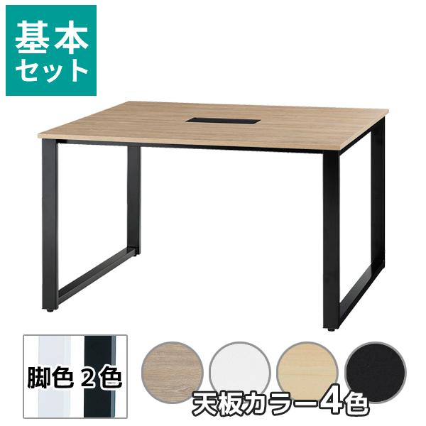ミーティングテーブル基本set/ABWシリーズ専用/ABW-1212-FO/幅1200×奥行1200×高さ720mm/ブラック脚/フォレスト天板/ABWシリーズ/1001446
