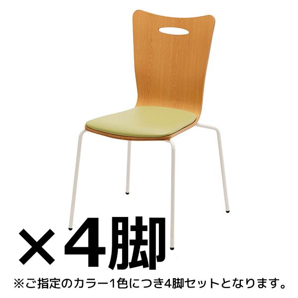 スタッキングチェア/【4脚セット】/AMEBO-MC4/4色/アメーボシリーズ/201000