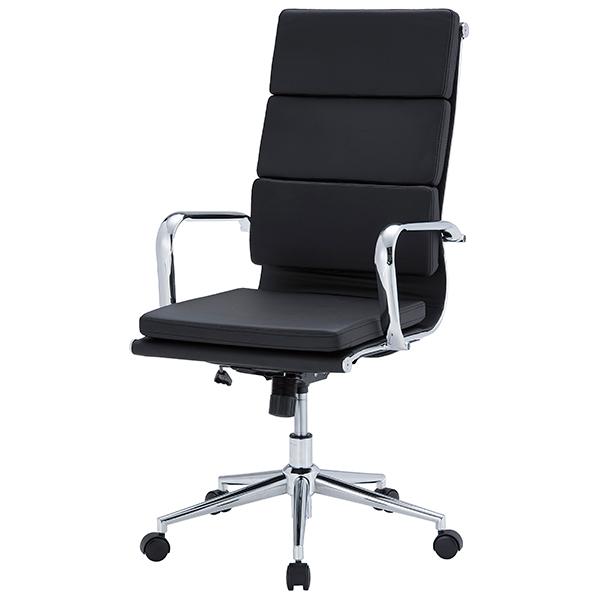 オフィスチェア/肘付/クッション付きハイバック/APS-H04/ブラック/APSシリーズ/1001352