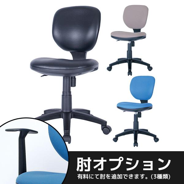 オフィスチェア/BRU-13/BRUシリーズ/1000036