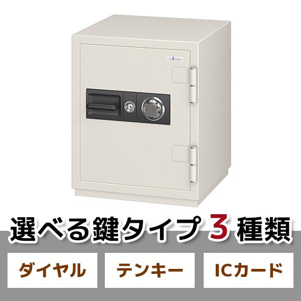 耐火金庫/55L/3種から選べる鍵タイプ/CSG-65/ホワイト/CSGシリーズ/【エーコー】/1000776