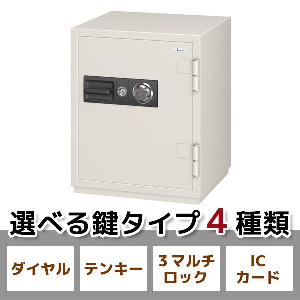 耐火金庫/90L/4種から選べる鍵タイプ/CSG-90/ホワイト/CSGシリーズ/【エーコー】/1000777
