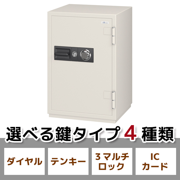 耐火金庫/115L/4種から選べる鍵タイプ/CSG-91/ホワイト/CSGシリーズ/【エーコー】/1000778