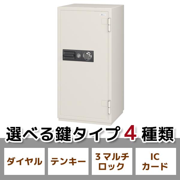 耐火金庫/170L/4種から選べる鍵タイプ/CSG-92/ホワイト/CSGシリーズ/【エーコー】/1000779
