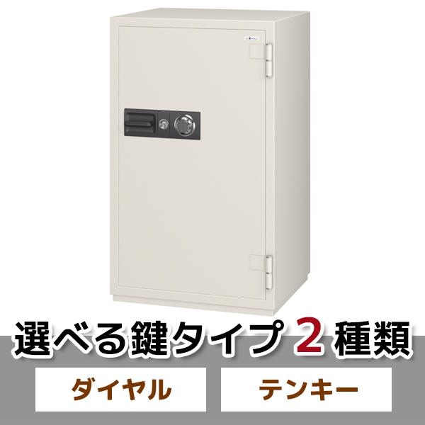 耐火金庫/266L/2種から選べる鍵タイプ/CSG-93/ホワイト/CSGシリーズ/【エーコー】/1000780