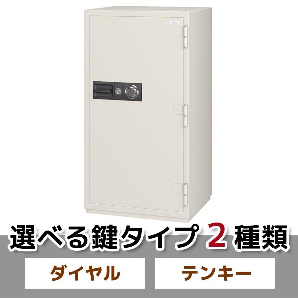 耐火金庫/304L/2種から選べる鍵タイプ/CSG-94/ホワイト/CSGシリーズ/【エーコー】/1000781