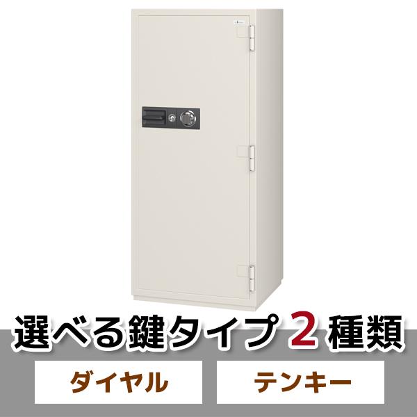 耐火金庫/381L/2種から選べる鍵タイプ/CSG-95/ホワイト/CSGシリーズ/【エーコー】/1000782