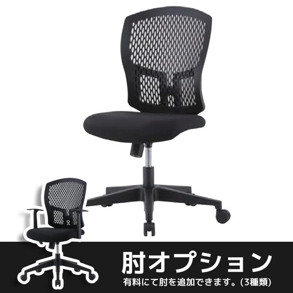 オフィスチェア/D4C-07/ブラック/軟性ナイロン樹脂素材仕様/D4Cシリーズ/1000010
