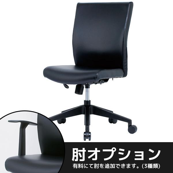 オフィスチェア/ERA-17/ブラック/ERAシリーズ/1000058