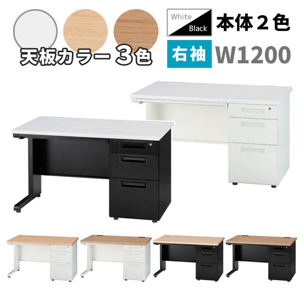 片袖机/W1200/3段右袖/GSD-□127-3R-□□/幅1200×奥行700×高さ700mm/本体2色/天板3色/GSDシリーズ/1001385