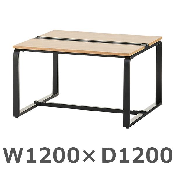 フリーアドレスデスク/配線ボックス付き/HBDK-FL1212/幅1200×奥行1200×高さ720mm/ナチュラル×ブラック/メティオシリーズ/684001