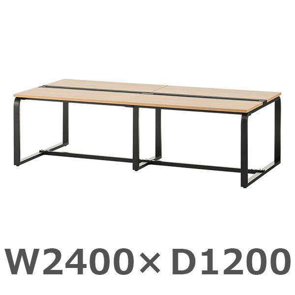 フリーアドレスデスク/配線ボックス付き/HBDK-FL2412/幅2400×奥行1200×高さ720mm/ナチュラル×ブラック/メティオシリーズ/684002