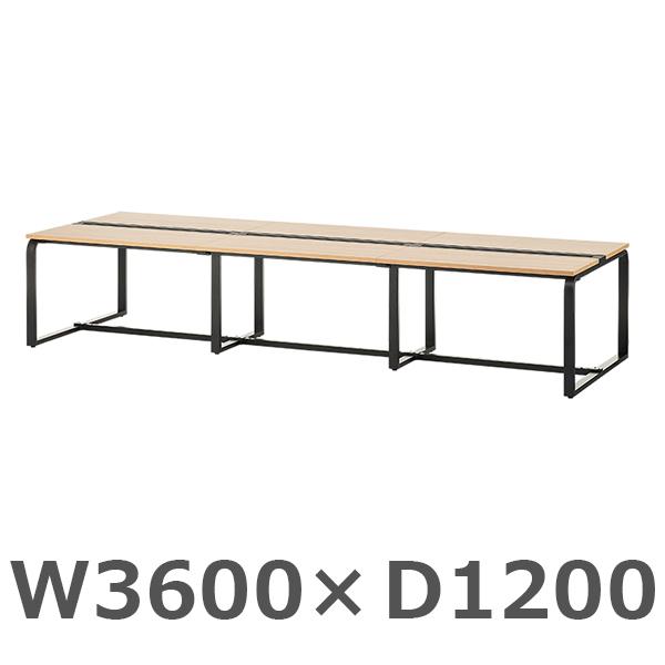 フリーアドレスデスク/配線ボックス付き/HBDK-FL3612/幅3600×奥行1200×高さ720mm/ナチュラル×ブラック/メティオシリーズ/684003