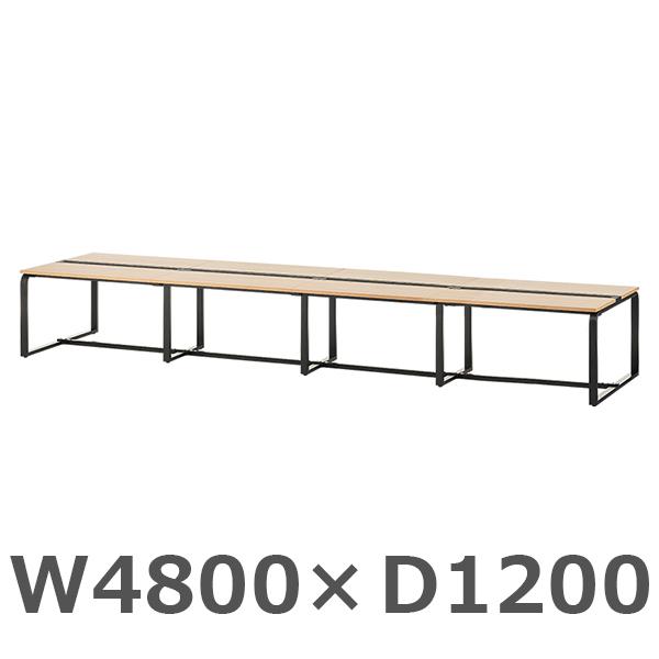 フリーアドレスデスク/配線ボックス付き/HBDK-FL4812/幅4800×奥行1200×高さ720mm/ナチュラル×ブラック/メティオシリーズ/684004