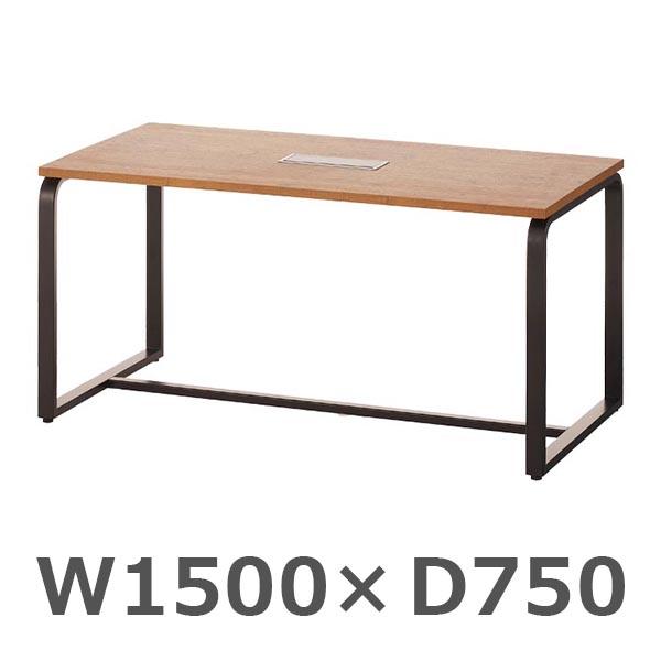 ミーティングテーブル/METIO2.0/HBDK-MT1575-KB/古木調天板/メティオシリーズ/680061