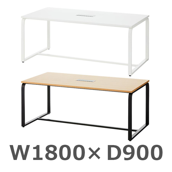 ミーティングテーブル/HBDK-MT1890/2色/メティオシリーズ/680036