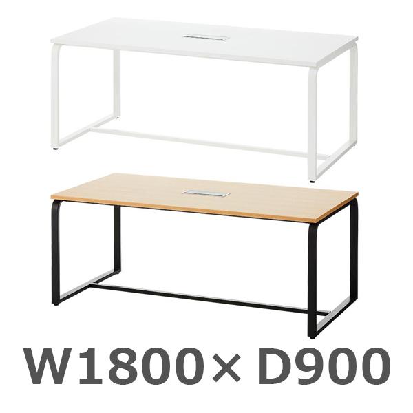 ミーティングテーブル/HBDK-MT1890/天板2色/メティオシリーズ/680036