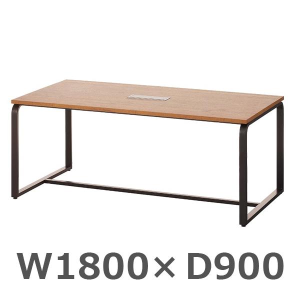 ミーティングテーブル/METIO2.0/HBDK-MT1890-KB/古木調天板/メティオシリーズ/680064
