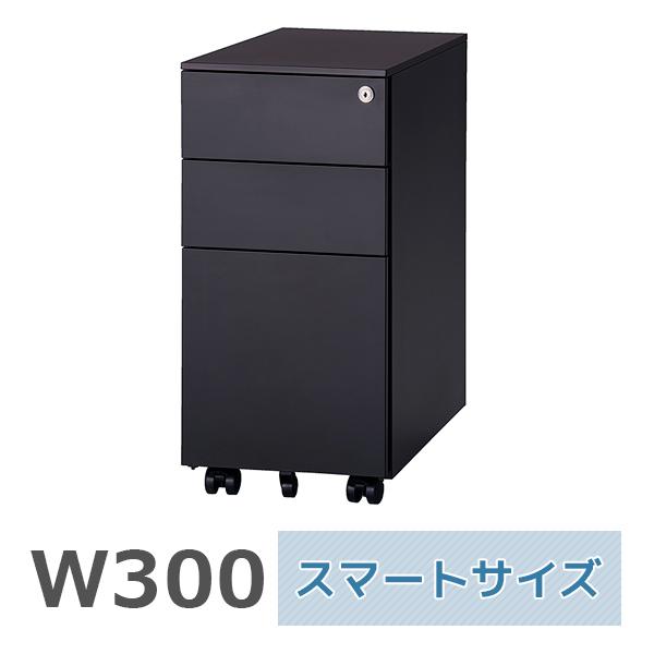 スチールワゴン/スマートタイプ/HOW-3-BK/ブラック/HOWシリーズ/1001342