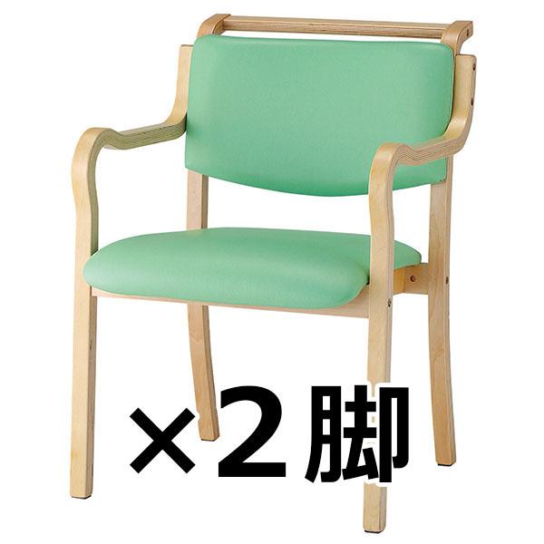 木製チェア/肘付/手掛付/2脚セット/IKD-03-VGR/グリーン/IKDシリーズ/1000075