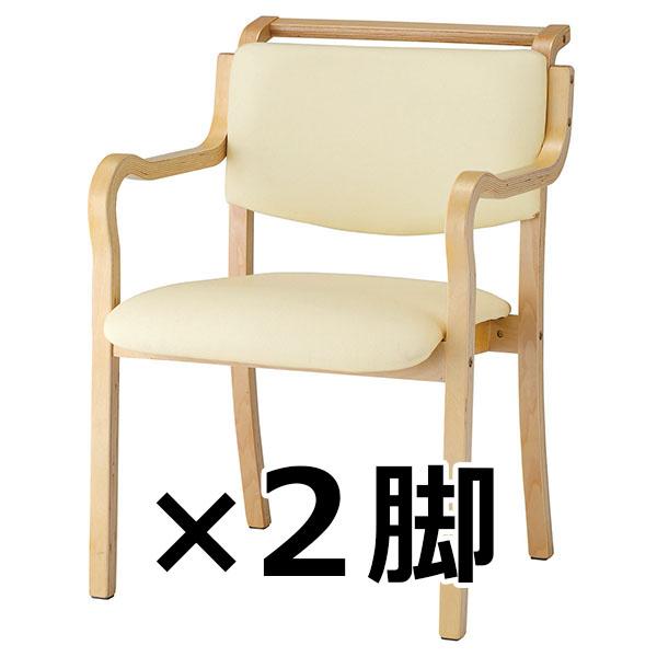 木製チェア/肘付/手掛付/2脚セット/IKD-03-VIV/グリーン/IKDシリーズ/1000076