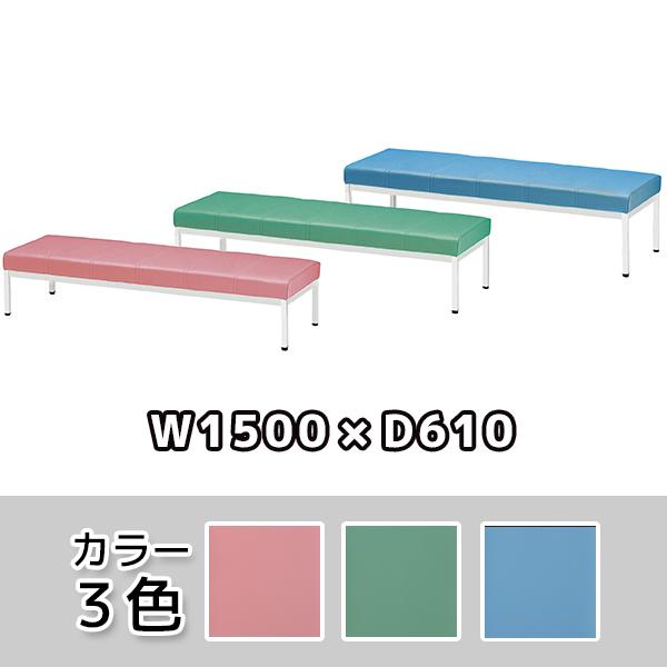 ロビーチェア/幅1500mmタイプ/背無/JCB-15SB//1000366