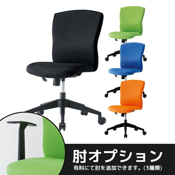 オフィスチェア/JUC-06/JUCシリーズ/1000006