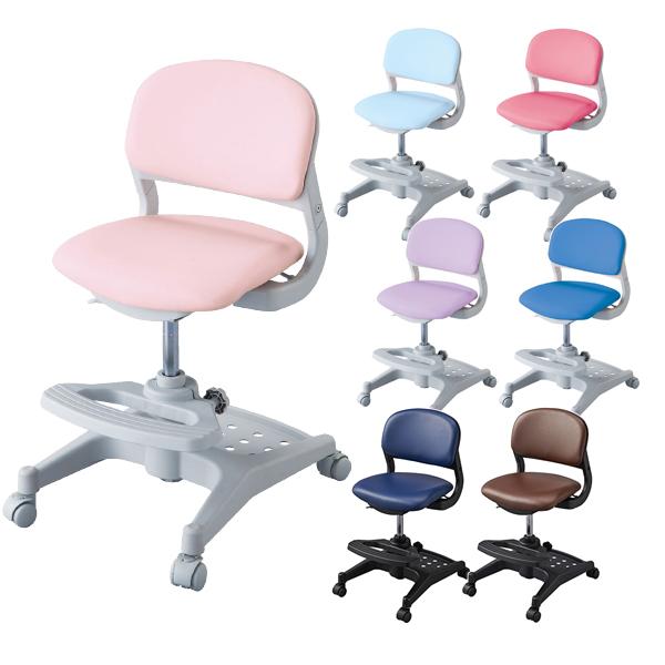 お子様用学習椅子/ハイブリッドチェア/KF-CDC10/944921