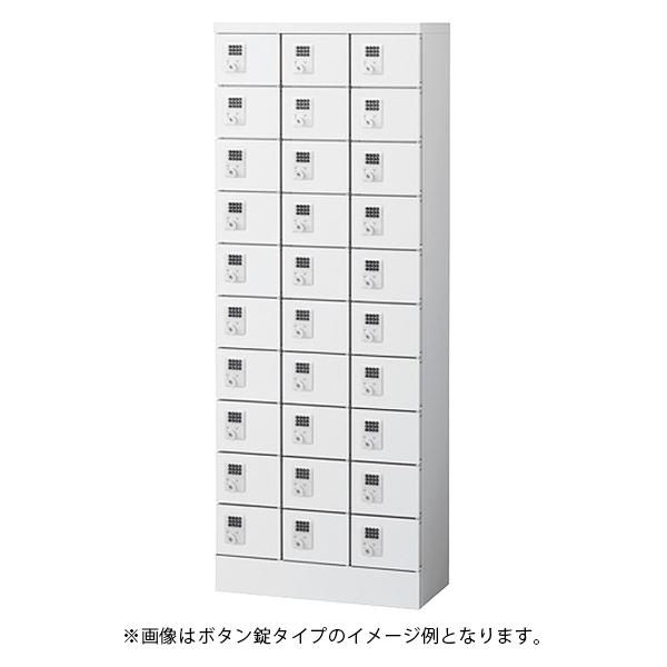 小物入れロッカー/3列10段30人用/鍵付/KLKW-30-□/幅600×奥行300×高さ1600mm/ホワイト/KLKWシリーズ/70748