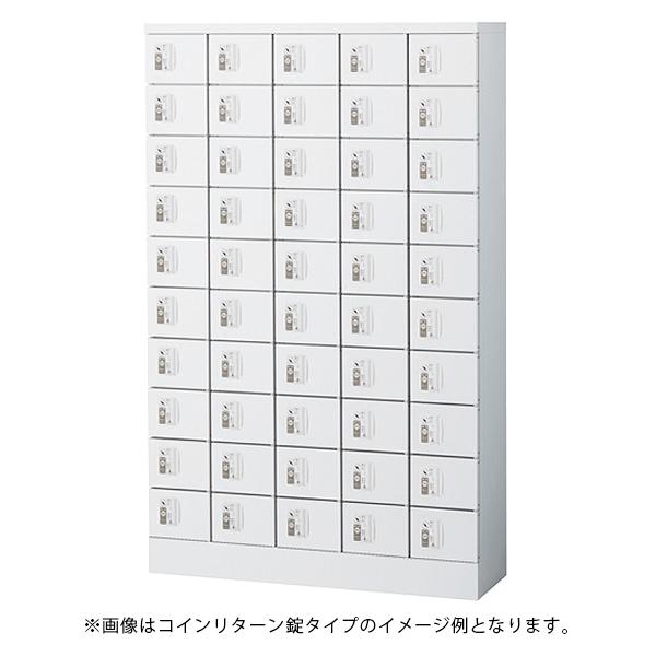 小物入れロッカー/5列10段50人用/鍵付/KLKW-50-□/幅1000×奥行300×高さ1600mm/ホワイト/KLKWシリーズ/70749