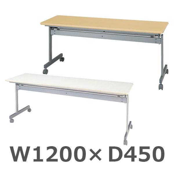 サイドスタックテーブル/KS-1245/幅1200×奥行450×高さ700mm/KSシリーズ/1000481
