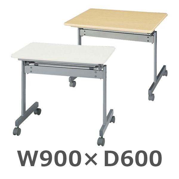 サイドスタックテーブル/KS-9060/幅900×奥行600×高さ700mm/KSシリーズ/10233