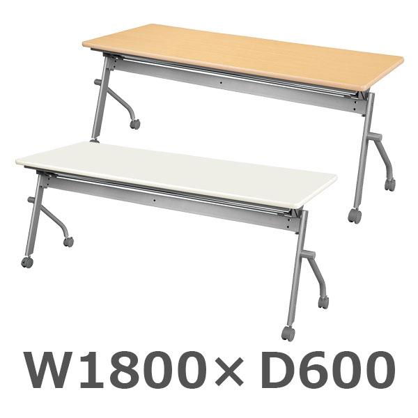 平行スタックテーブル/KSP-1860/幅1800×奥行600×高さ700mm/KSPシリーズ/10213
