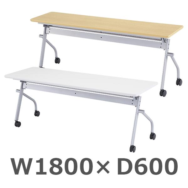 平行スタックテーブル/KSP-1860A/2色/KSPシリーズ/1001354