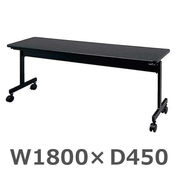 サイドスタックテーブル/KV-1845-BK/ブラック/KVシリーズ/1001357