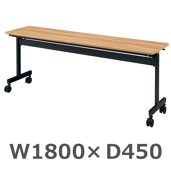 サイドスタックテーブル/KV-1845-KK/幅1800×奥行450×高さ700mm/古木/KVシリーズ/1001470