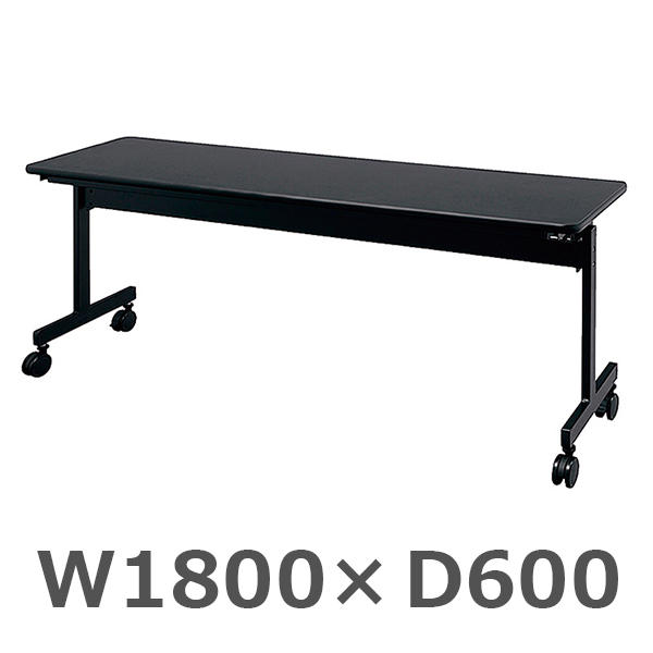サイドスタックテーブル/KV-1860-BK/ブラック/KVシリーズ/1001356