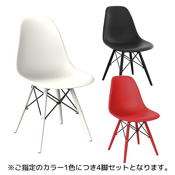コンセプトチェア/シェルB/LAIN-7068C/3色/LAINシリーズ/1001361