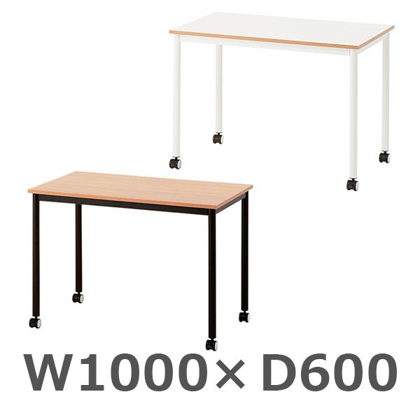 キャスター付きテーブル/LESIR-DK-CA-1060/幅1000×奥行600×高さ720mm/2色/Lesir(レシル)/667073
