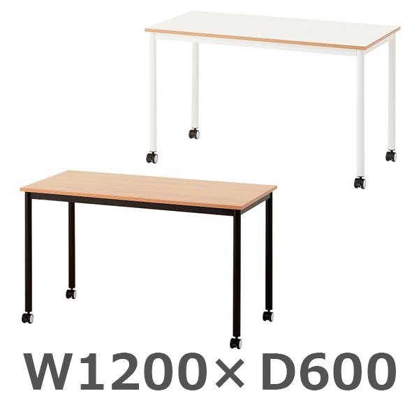 キャスター付きテーブル/LESIR-DK-CA-1260/幅1200×奥行600×高さ720mm/2色/Lesir(レシル)/667075