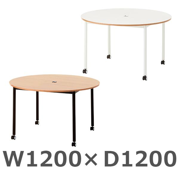 キャスター付きテーブル/丸型/LESIR-MT-CA-12R/幅1200×奥行1200×高さ720mm/2色/Lesir(レシル)/667066
