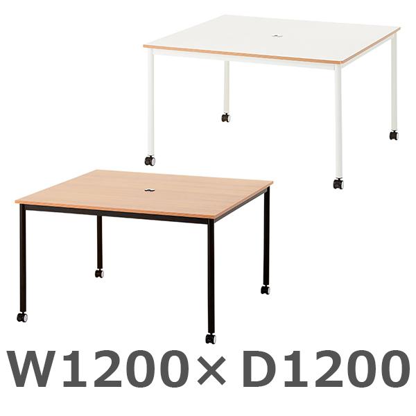 キャスター付きテーブル/スクエアタイプ/LESIR-MT-CA-12S/幅1200×奥行1200×高さ720mm/2色/Lesir(レシル)/667064