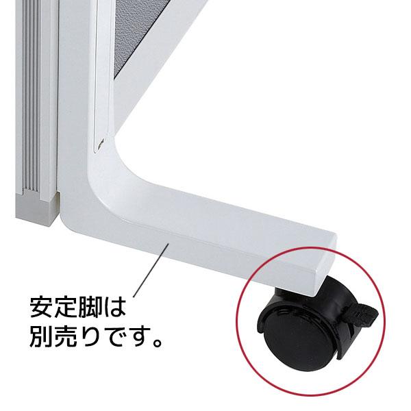 【単品購入不可】キャスター(1ヶ)/ローパーティション/UK・RAMシリーズ専用/LPC/10313