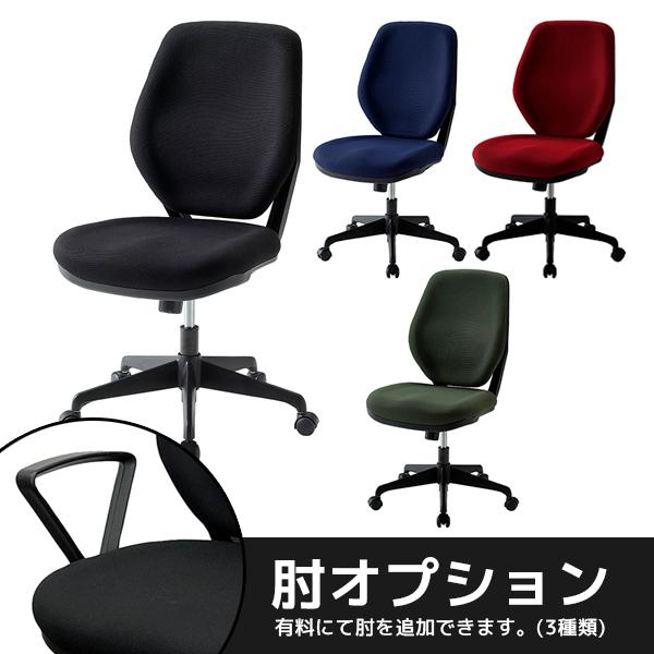 オフィスチェア/肘無/LUX-39-□/4色/LUXシリーズ/1001476
