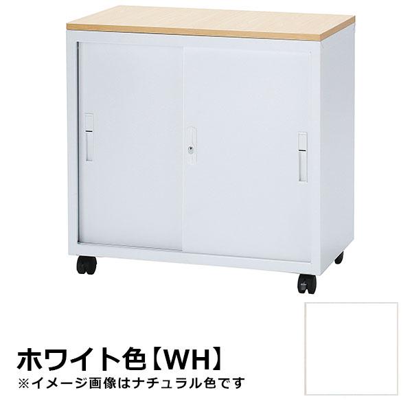 ミニキャビネット/MIB-0707-WH/幅700×奥行400×高さ700mm/ホワイト/MIBシリーズ/1000540
