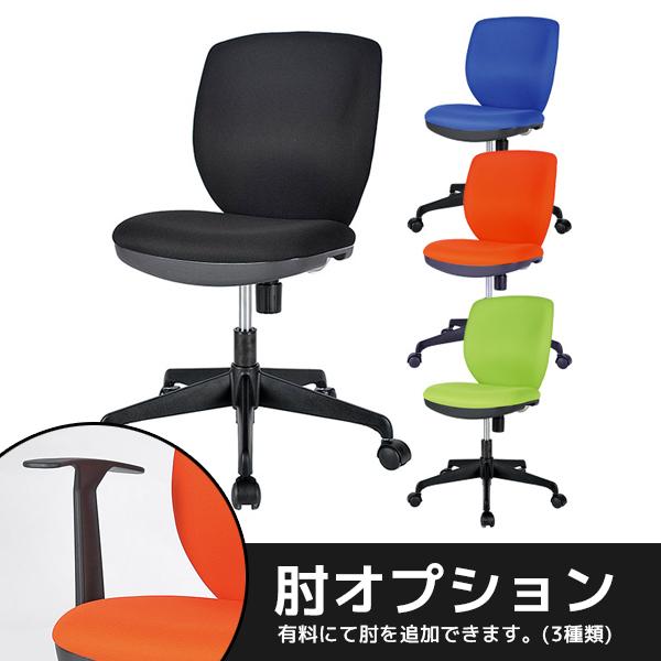 オフィスチェア/MOS-22/MOSシリーズ/1000552