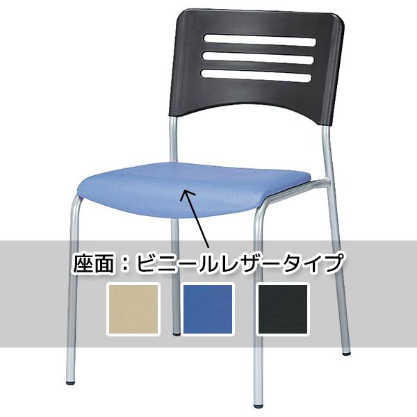 スタッキングチェア/背ブラック/ビニールレザータイプ/NKIN-B26/NKINシリーズ/1000947